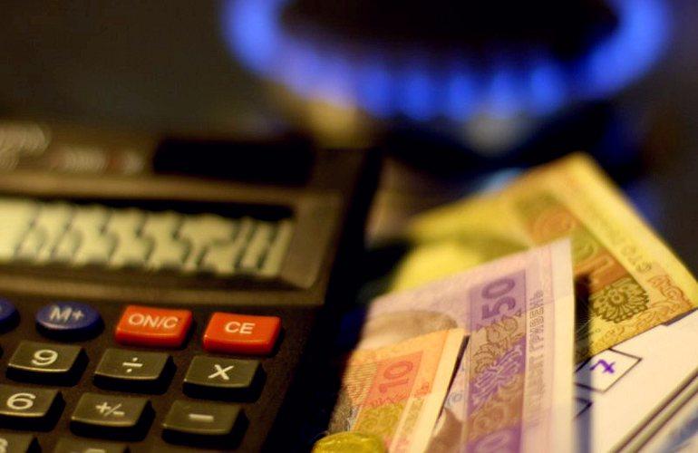 Зростання ціни газу не вплинуло на тариф ВАТ «Харківгаз»
