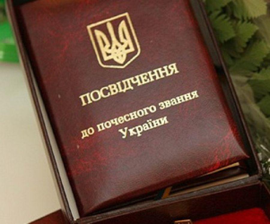 Харківські діячі культури отримали урядові нагороди
