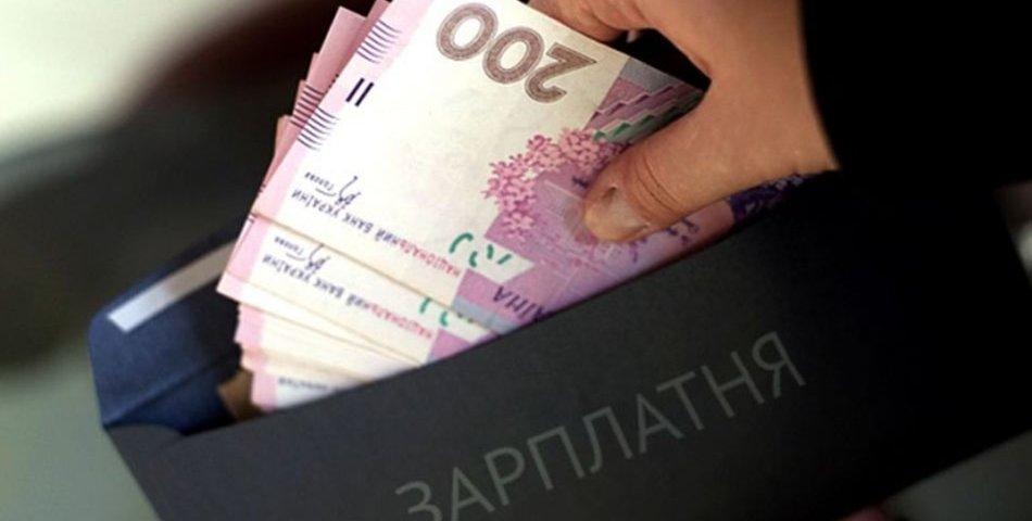 Рівень середньої заробітної плати на Харківщині