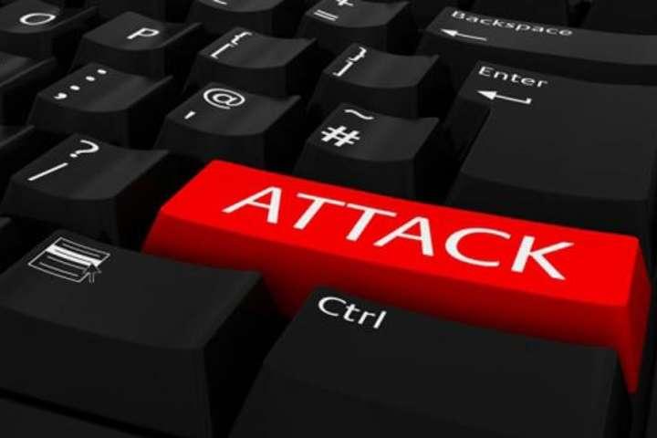 Обережно! Нові кібератаки