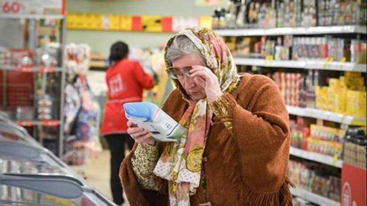 Статистика подорожчання на споживчому ринку Харківської області