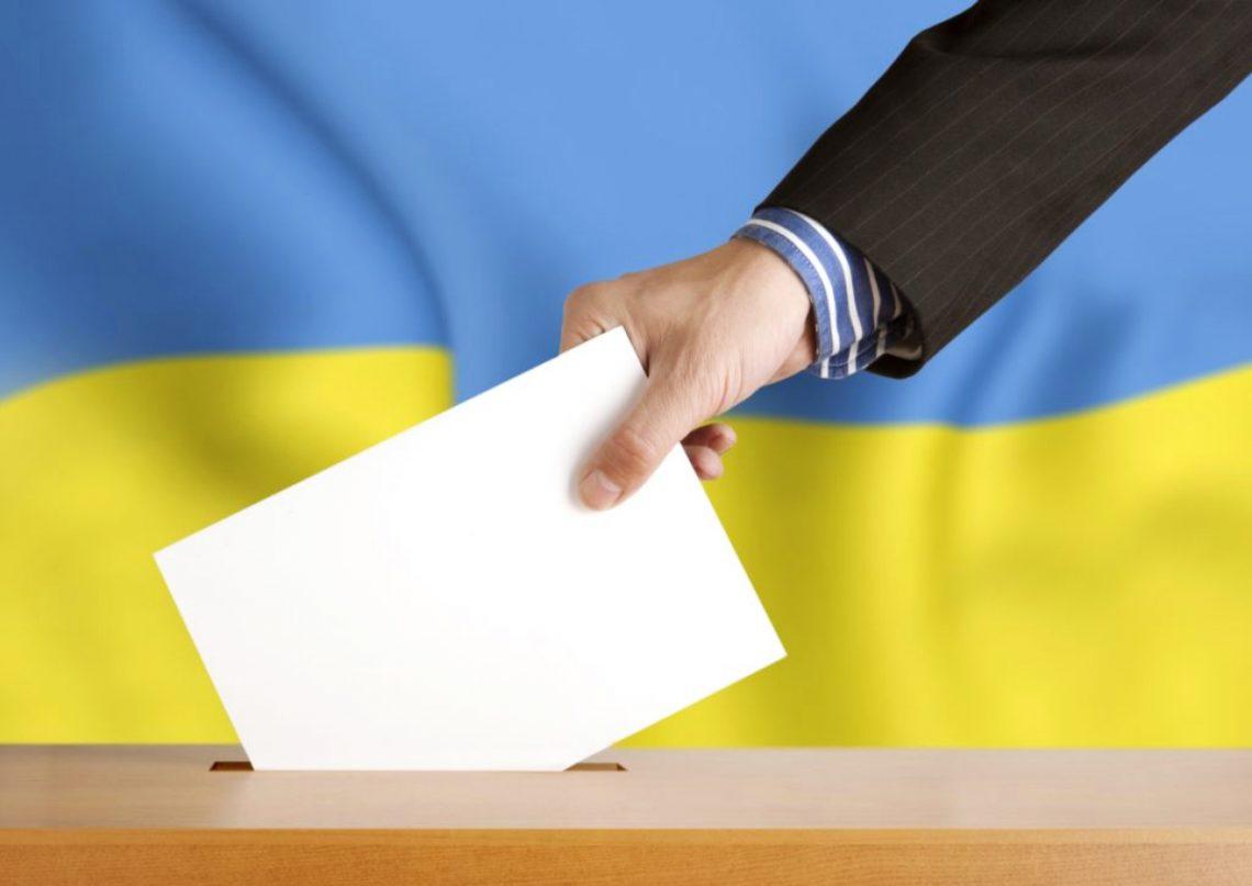 ЦВК оголосила про початок процесу з президентських виборів