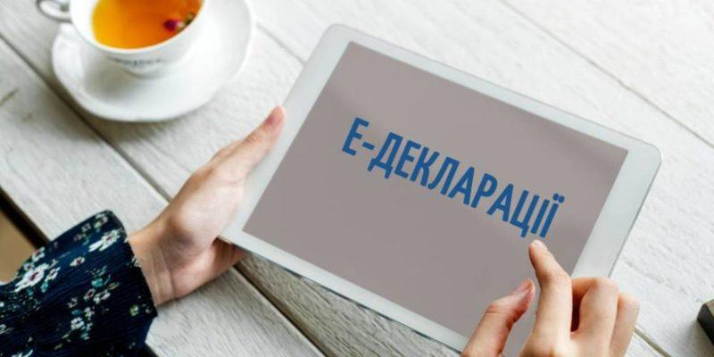 Харківщина стала третьою за кількістю багатих декларантів