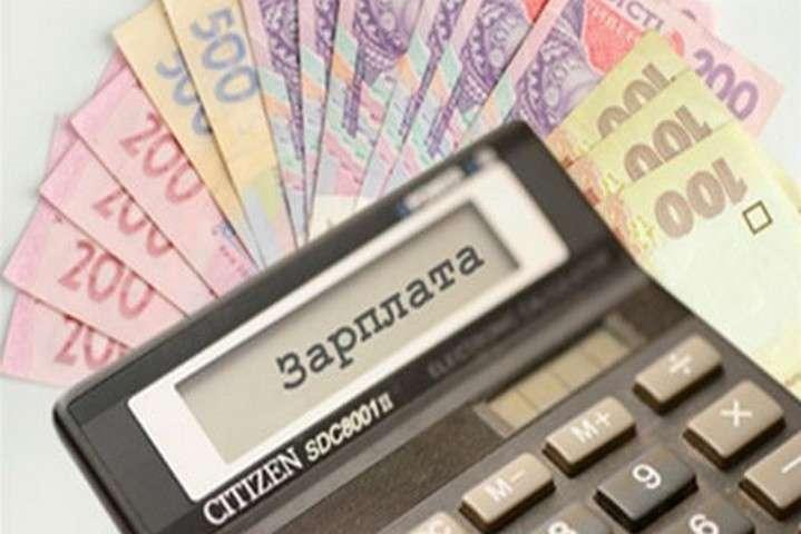 Борг із заробітної плати мають 13 підприємств Харківщини