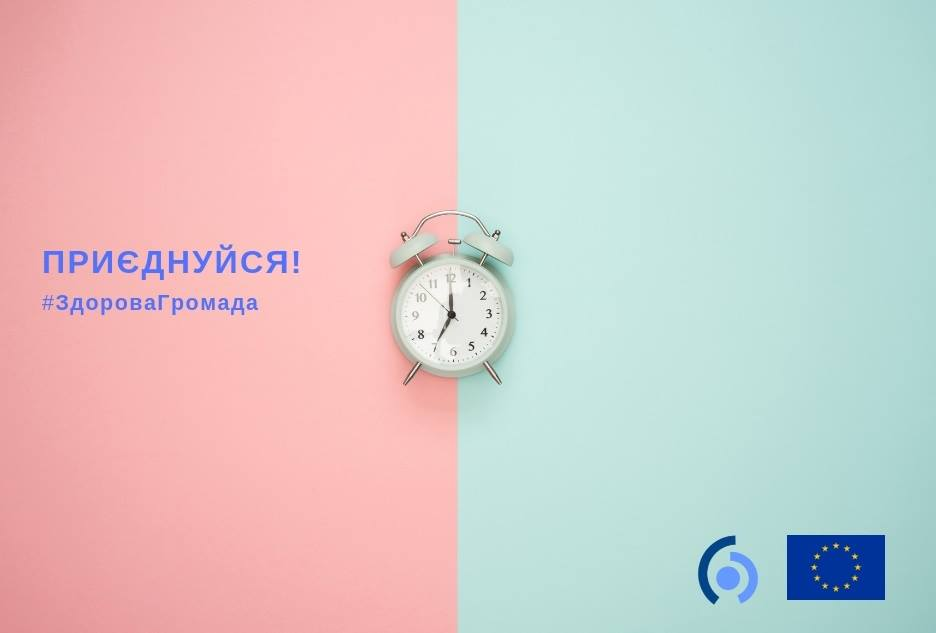 Управлінці меддопомоги Харківщини вивчали фінансове планування
