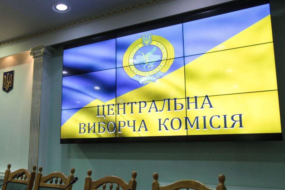 На Харківщині призначили голів окружкомів