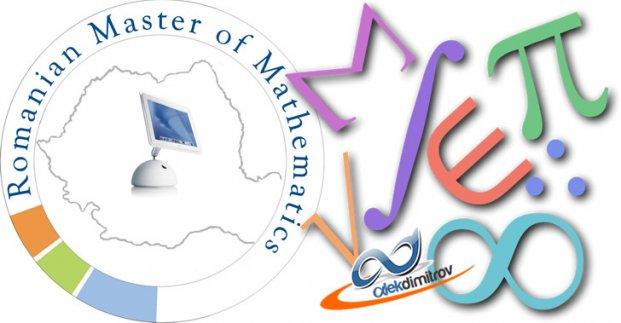 Учні Харкова стали призерами Міжнародної математичної олімпіади
