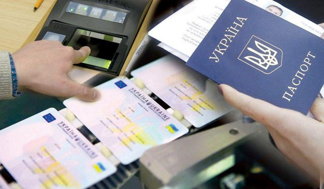 190 тисяч людей оформили ID-картки на Харківщині