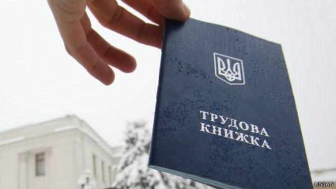 Майже п'ять мільйонів гривень штрафу заплатить Харківський Кол-центр