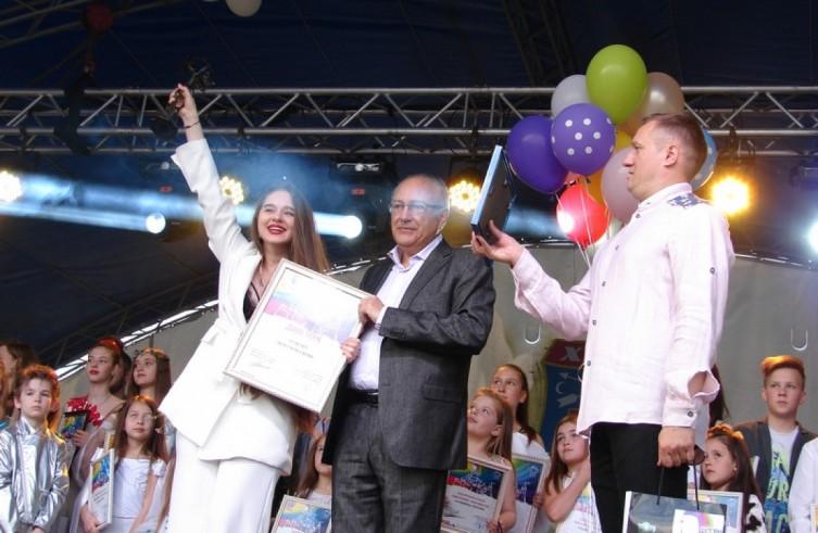 Гран-прі Міжнародного фестивалю «Веселка над Тисою»