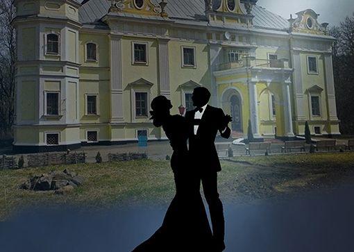 У Харкові відкрилась виставка «Дивовижна Україна: романтична країна».
