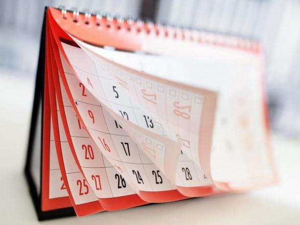 У червні в Україні буде 12 вихідних днів