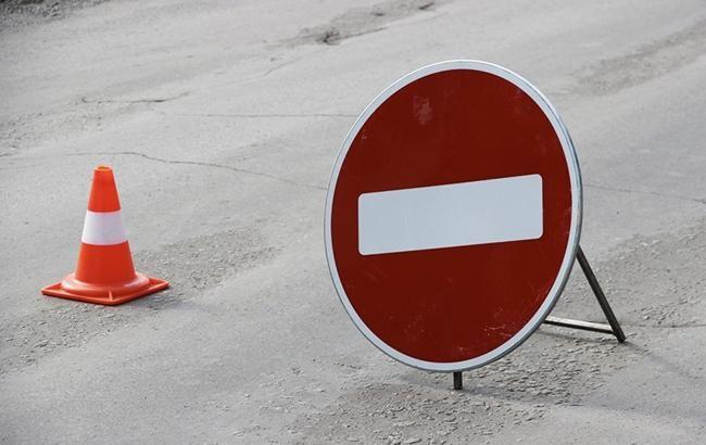 Вулицю Тринклера тимчасово закривають для руху автотранспорту