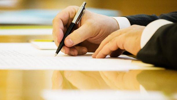 Президент звільнив голів семи райдержадміністрацій на Харківщині