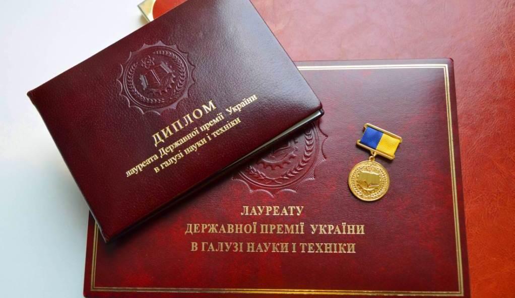 Харківські військові лікарі стали лауреатами державної премії