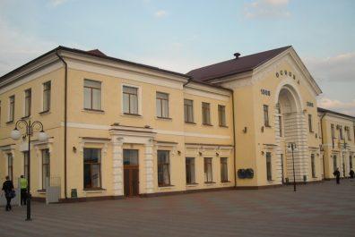 Станция_Основа