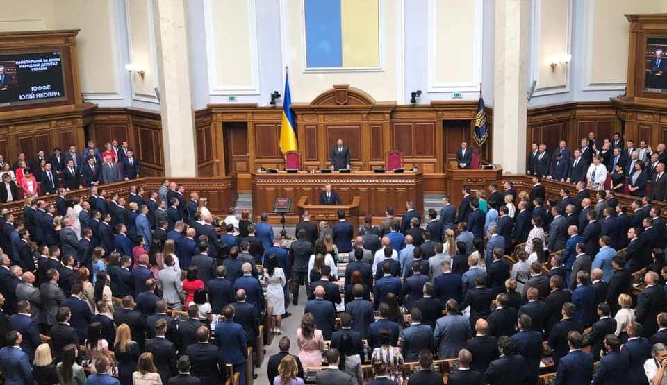 Сьогодні перше робоче засідання новообраного парламенту