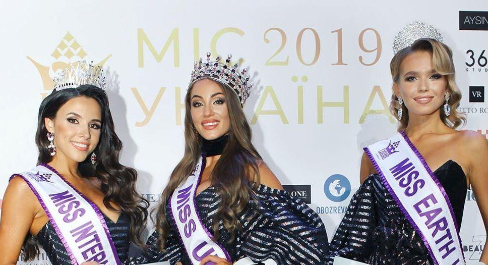 Харків'янку визнали найкрасивішою в Україні