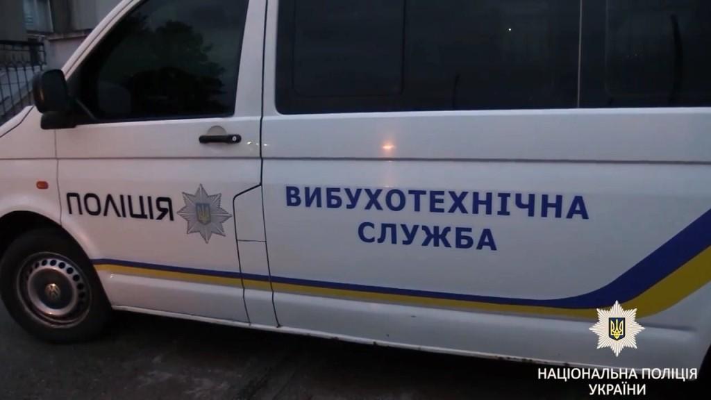 Інформація про мінування будівлі у Харкові не підтвердилася