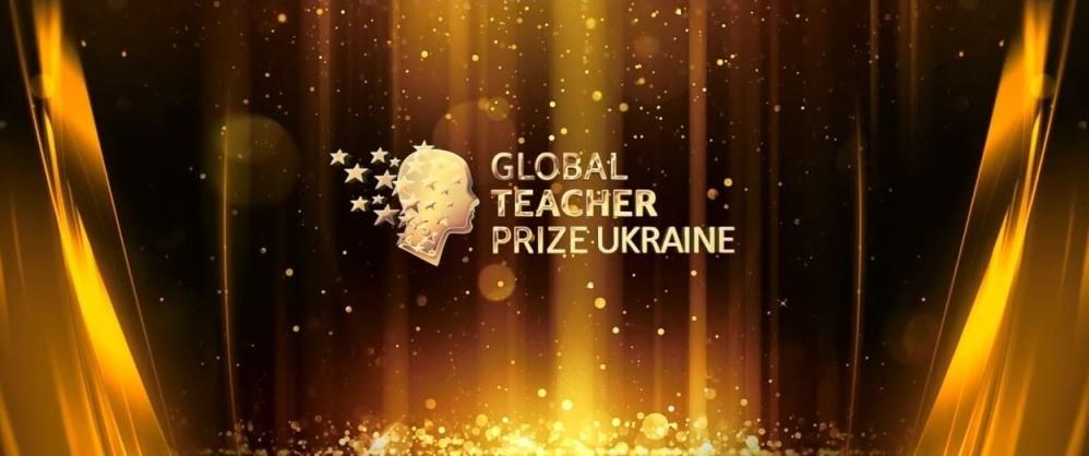 Харківщина приймає кращих вчителів України