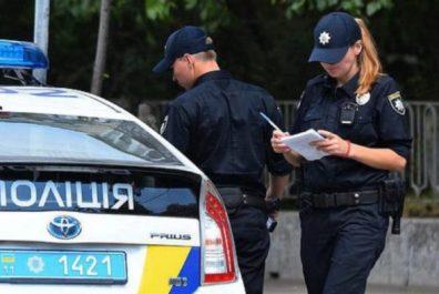 полиция-640x394