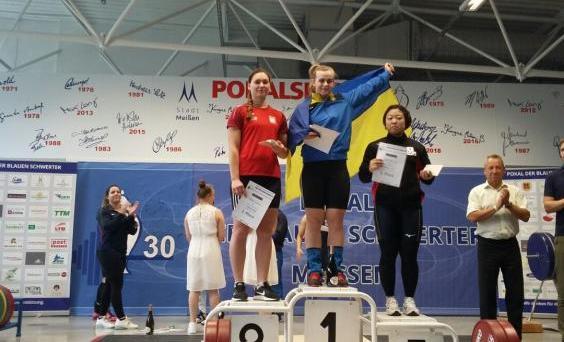 Харків'янки вибороли золоті медалі міжнародного турніру