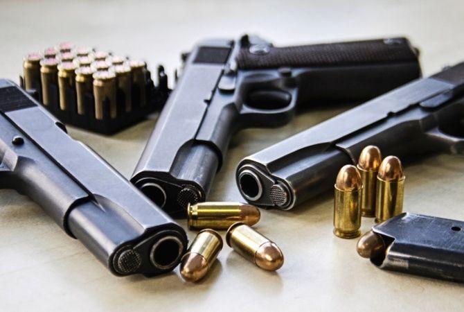 Харків'ян закликають добровільно здавати зброю