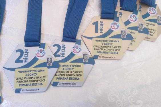 Юні боксери вибороли медалі в Одесі
