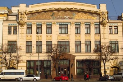 Ляльковий_театр_Харків
