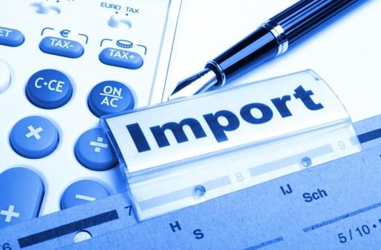 Харківщина зменшила імпорт товарів