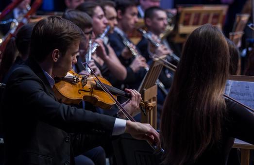 У Харкові готують концерт Бетховена