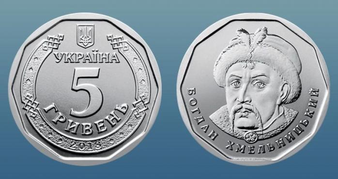 20 грудня в обіг введено монету в 5 гривень