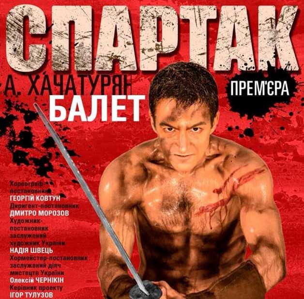 У Харкові тривають репетиції наймасштабнішого балетного шоу