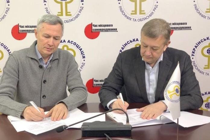 Сергій Чернов: Необхідне вдосконалення нормативно-правової бази з охорони довкілля