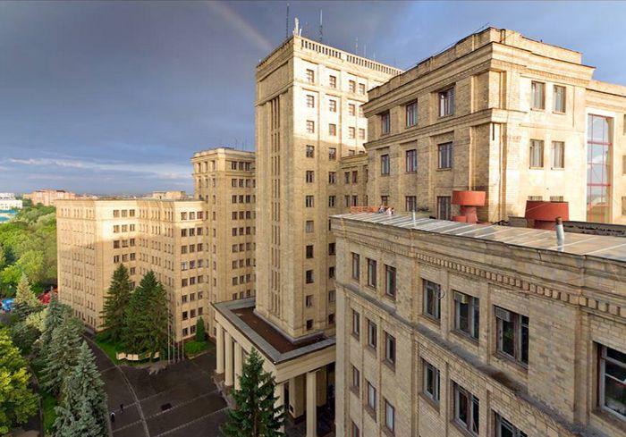 Університет Каразіна перейшов на дистанційну форму навчання