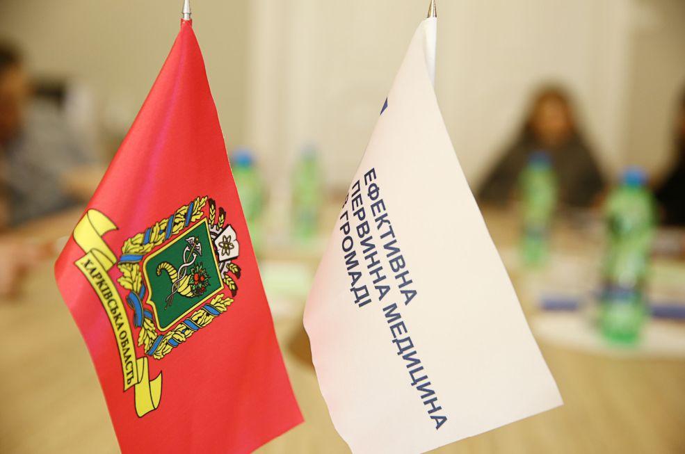 Харківський медичний проект отримав європейське фінансування