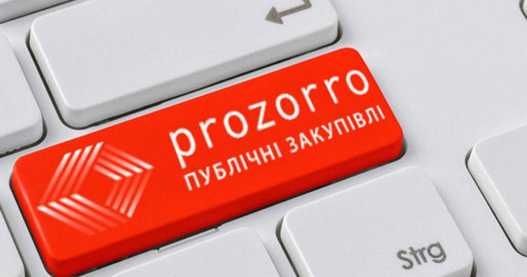 19 квітня запрацює нове законодавство про публічні закупівлі