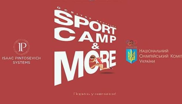 Українські атлети тренуються вдома