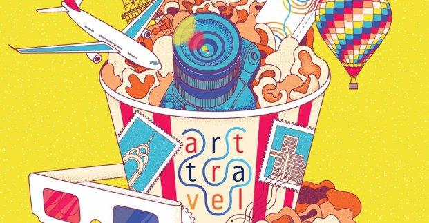 Завершився Міжнародний фестиваль подорожей і мистецтв