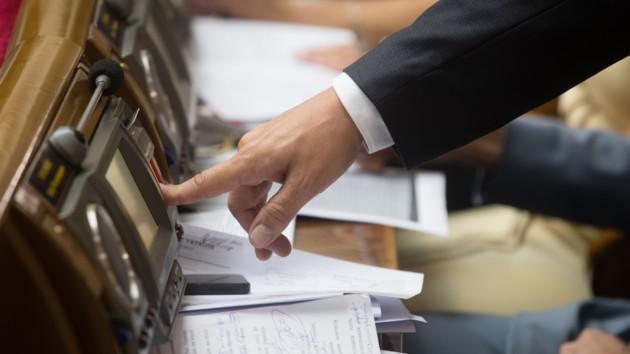 ВР ухвалила зміни до закону щодо захисту інформації
