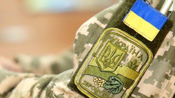 Харків'яни вирушили на службу до збройних сил