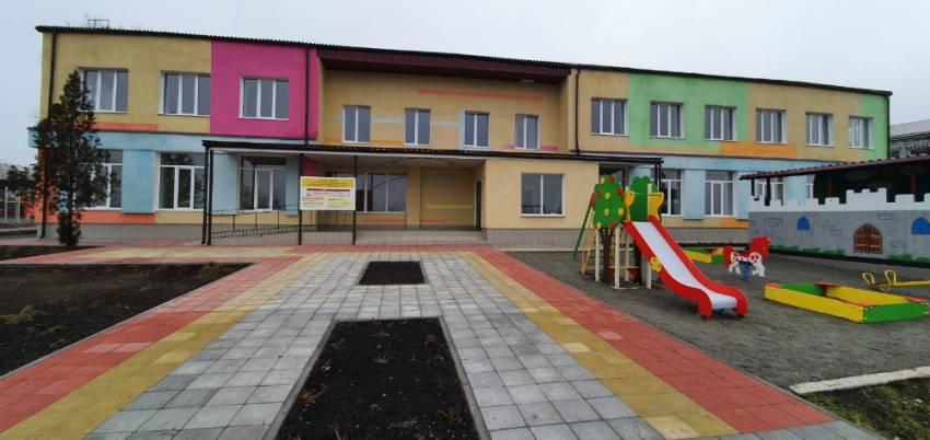 У Близнюках відкриють новий дитячий садок