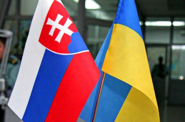 Конкурс грантів від посольства Словаччини в Україні