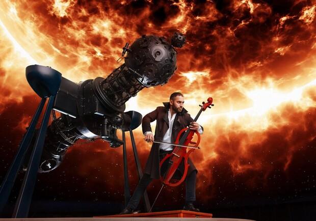 У Харківському планетарії прозвучить віолончельне рок-шоу