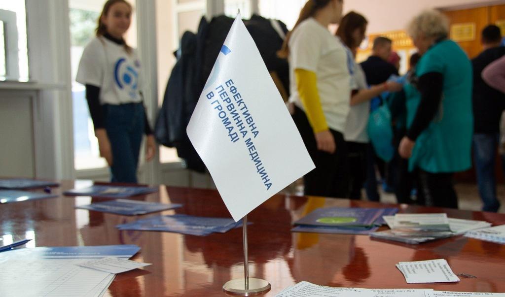 На Харківщині реалізували проєкти конкурсу медичних мінігрантів