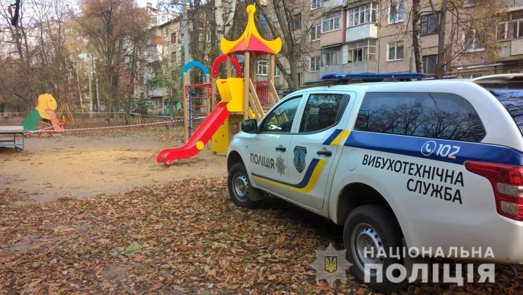 Затримано чоловіка, який підірвав гранати у Слобідському районі міста
