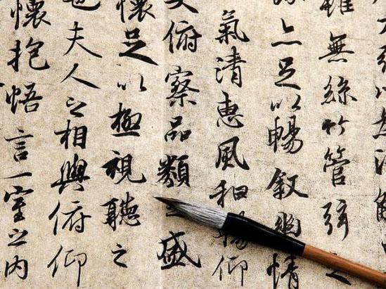 У навчальних закладах Харкова автивно вивчають китайську мову і культуру