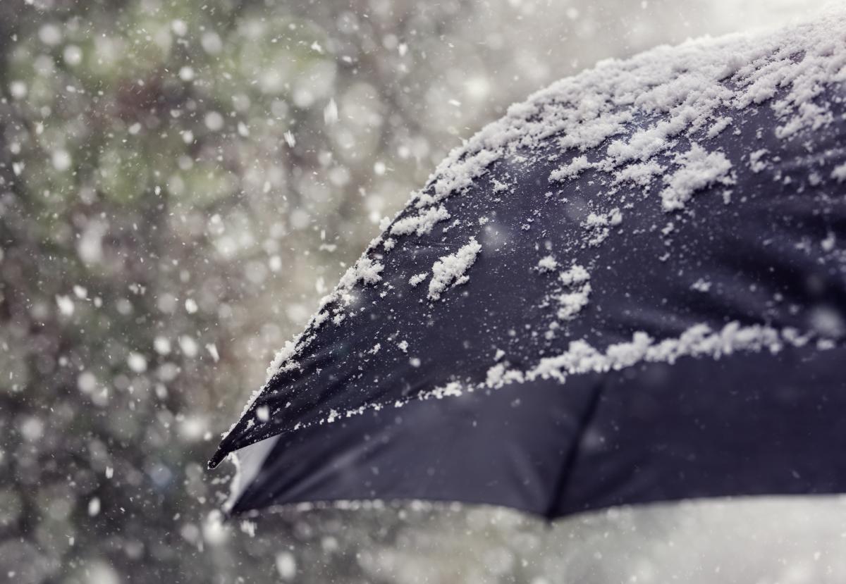 На Харківщині прогнозують вихідні з мокрим снігом і дощем