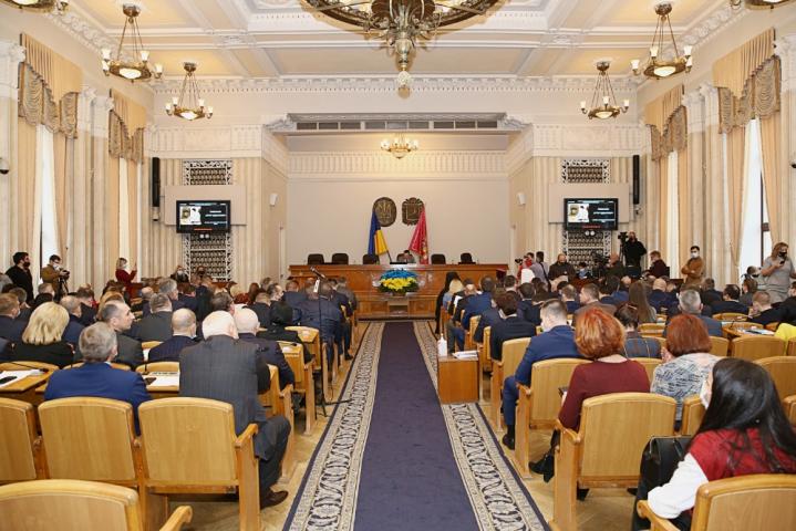 Відбулось Пленарне засідання І сесії Харківської обласної ради VIII скликання