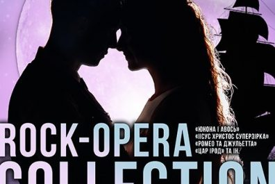 rock opera collection